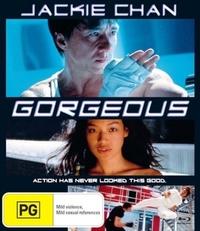 Gorgeous on Blu-ray