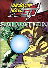 Dragon Ball GT Vol 08 - Salvation on DVD