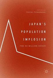 Japan's Population Implosion image