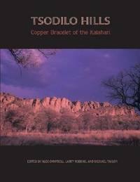 Tsodilo Hills image