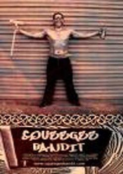 Squeegee Bandit on DVD image