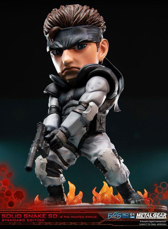 """Metal Gear Solid: Solid Snake SD - 8"""" PVC Statue"""