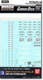 GD-03 MG Freedom Gundam 1/100 Decal Sheet