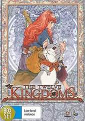 Twelve Kingdoms, The - Complete Collection (10 Disc Box Set) on DVD