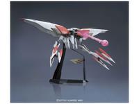 Gundam 1/144 HG Mobile Armor Hashmal Model Kit image