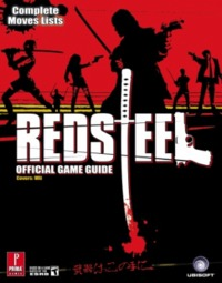Red Steel - Prima Official Game Guide image