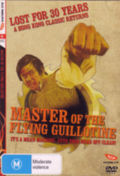 Master Of The Flying Guillotine on DVD