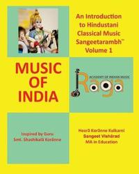 An Introduction to Hindustani Classical Music Sangeetarambh(TM) Volume 1 by Pandita Heera Kulkarni image