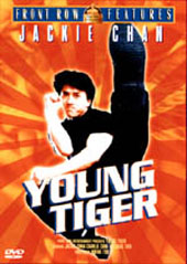 Young Tiger on DVD