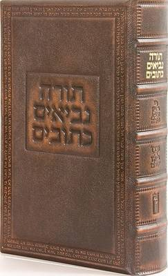 Koren Tiferet Bible-FL-de Luxe