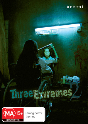 Three Extremes 2 on DVD