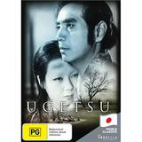 Ugetsu [World Classics Collection] on DVD