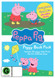 Peppa Pig: Piggy Back Pack Collection 1 (2 Disc Set) DVD