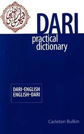 Dari-English / English-Dari Practical Dictionary by Carleton Bulkin image