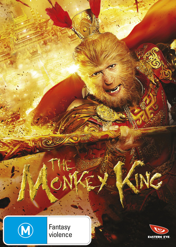 The Monkey King on DVD