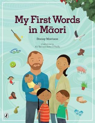 My First Words in Maori by Stacey Morrison image