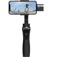 3-Axis Handheld Gimbal Stabilizer YouTube Video Vlog