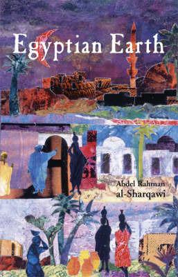 Egyptian Earth by Abdel Rahman Al-Sharqawi image