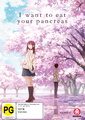 I Want To Eat Your Pancreas on DVD