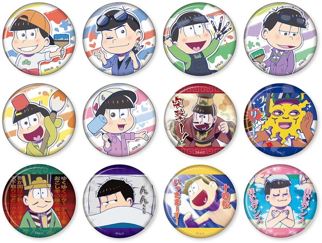 Osomatsu-san - Can Badge (Blind Bag)