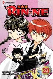 RIN-NE, Vol. 29 by Rumiko Takahashi