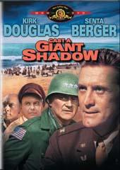 Cast A Giant Shadow on DVD