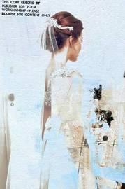 Divorce by Moan Lisa