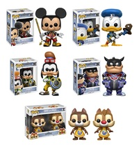 Kingdom Hearts - Pop! Vinyl Bundle