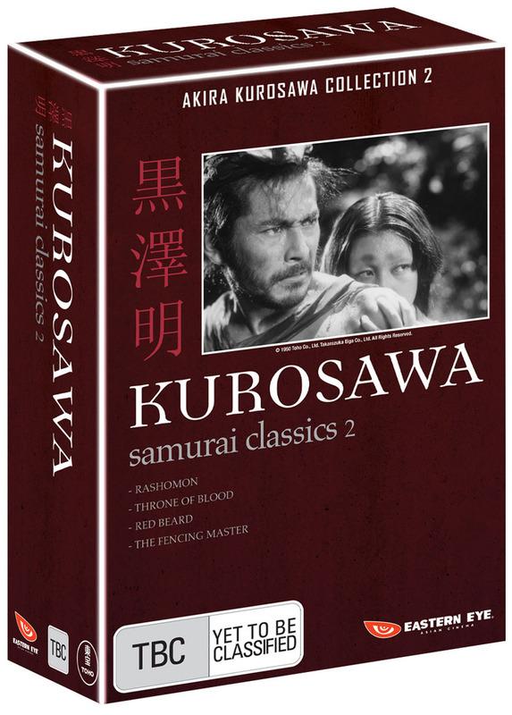 Kurosawa - Samurai Classics 2 on DVD