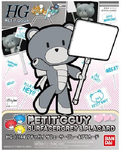 HGPG 1/144 Petit'gguy (Grey) - Model Kit image