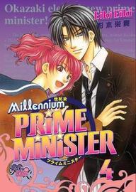 Millennium Prime Minister Volume 4 by Eiki Eiki image