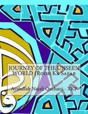 Journey of the Unseen World (Rooh Ka Safar by Ayatullah Najafi Quchani - Xkp image