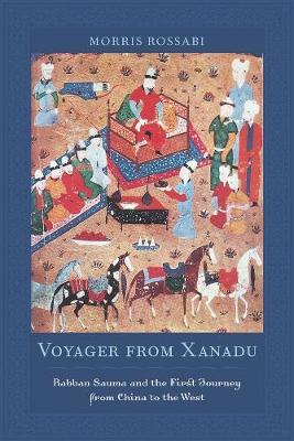 Voyager from Xanadu by Morris Rossabi image