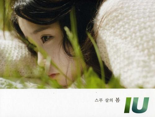 Spring Of A Twenty Year Old by IU