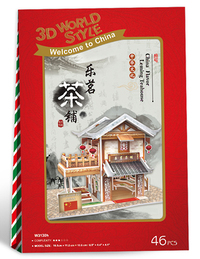 3D World Style - Chinese Leming Tea House