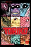 Toriko, Vol. 40 by Mitsutoshi Shimabukuro