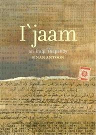I'jaam by Sinan Antoon image