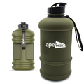 Ape Basics: Ultimate Hydration Bottle 2.2L (Khaki)
