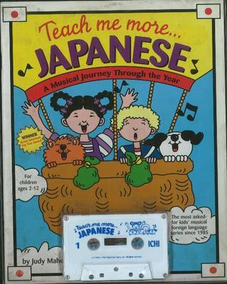 Teach Me More... Japanese by Judy Mahoney image