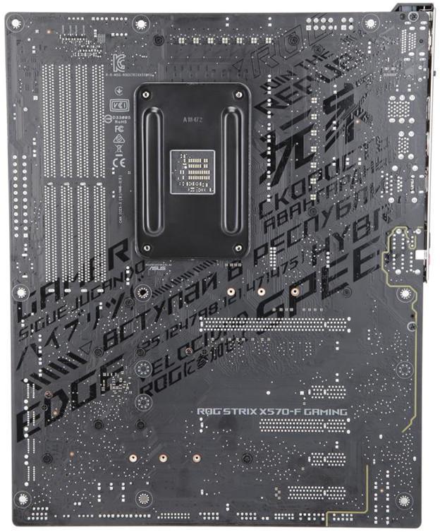 ASUS ROG Strix X570-F ATX Gaming Motherboard image