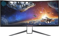 "34"" Acer Predator Curved UQ-WQHD ≈100hz 4ms Gaming Monitor"