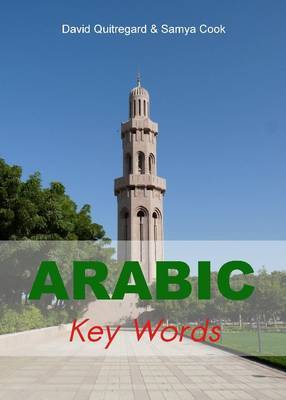 Arabic Key Words by David Quitregard