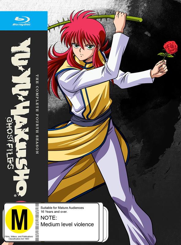 Yu Yu Hakusho Complete Season 4 (Eps 85-112) Steel Book on Blu-ray
