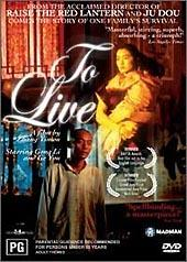 To Live on DVD