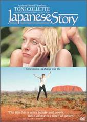 Japanese Story on DVD