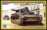 1/35 German Panzerkampfwagen IV Ausf C Model Kit