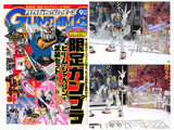 Gundam Ace: Beam Javelin & Weapons Part Kit