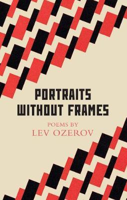 Portraits Without Frames by Lev Ozerov
