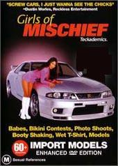 Girls Of Mischief on DVD