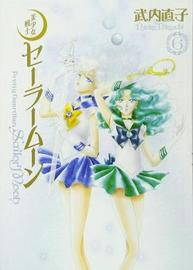 Sailor Moon Eternal Edition 6 by Naoko Takeuchi